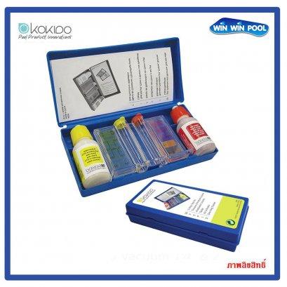 KOKIDO Test Kits