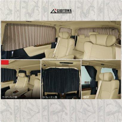 ผ้าม่าน ม่านรถยนต์ TOYOTA แท้ สำหรับรถยนต์ Alphard Vellfire ม่านภายในแบบรางเดี่ยว พาร์ทโตโยต้าแท้ (INDOOR LUXURY CURTAIN)