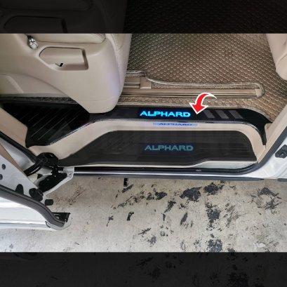 สคัพเพลทเคฟล่าขอบบน ALPHARD/VELLFIRE 20 2008-2014 สคัพเพลท สคัพเพลส scuff plate alphard vellfire