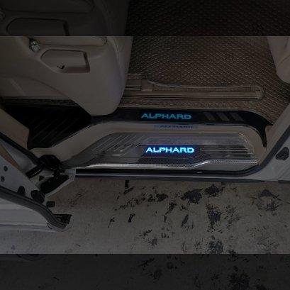 สคัพเพลทเคฟล่าขอบล่าง ALPHARD / VELLFIRE 20 2008-2014 ALPHARD VELLFIRE SCUFF PLATE