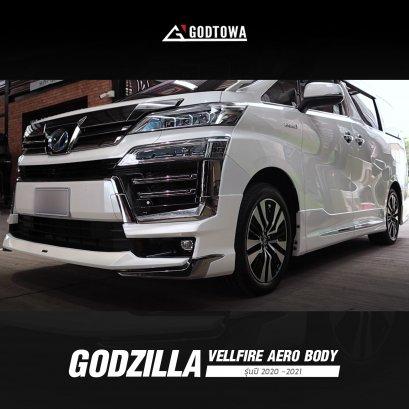 ชุดแต่ง GODZILLA VELLFIRE AERO BODY VELLFIRE BODYKITS 2020-2021 ชุดแต่งสำหรับ รถยนต์เวลไฟร์ ชุดแต่งแบบสเกิร์ต