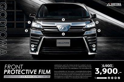 ฟิล์มกันรอยชุดหน้า 8 ชิ้น สำหรับรถยนต์ VELLFIRE 30 รุ่นปี 2018-2021