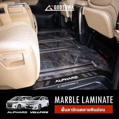 Marble Laminate FLOOR MAT พื้นลามิเนตลายหินอ่อน สำหรับรถอัลพาร์ด เวลไฟร์ ALPHARD VELLFIRE