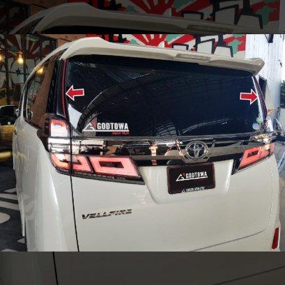 อุปกรณ์เสริมลดแรงปะทะของลมสำหรับรถอัลพาร์ด เวลไฟร์(ALPHARD VELLFIRE) แอโรไดนามิค ลู่ลมอัลพาร์ด เวลไฟร์ AERODYNAMIC ONE