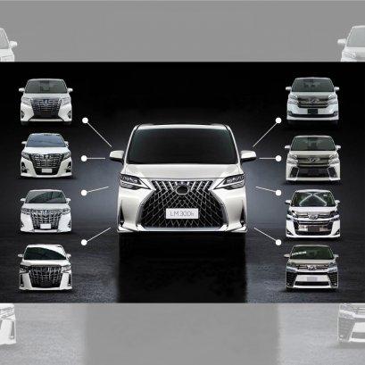 แปลงหน้ารถ ALPHARD VELLFIRE 30 แปลงหน้ารถยนต์ แปลงอัลพาร์ด เวลไฟร์เป็น Lexus LM alphard face conversion vellfire face conversion แปลงหน้าALPHARD แปลงหน้าalphardเป็นlexus