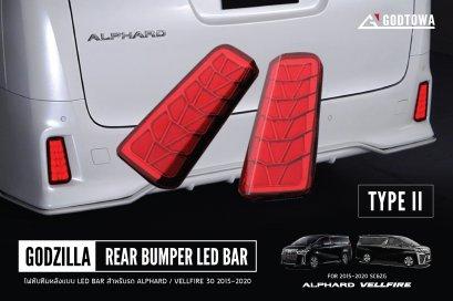 ไฟทับทิม GODZILLA TYPE II LED BAR สำหรับรถ ALPHARD VELLFIRE 30