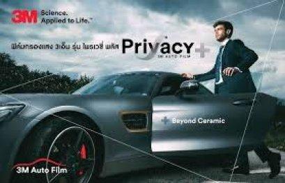 ฟิล์ม 3M PRIVACY+