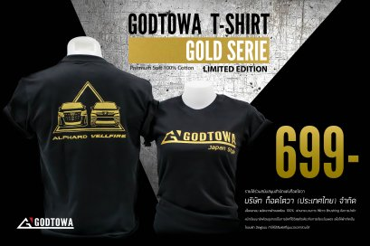 GODTOWA T-Shirt GOLD SERIE LIMITED EDITION