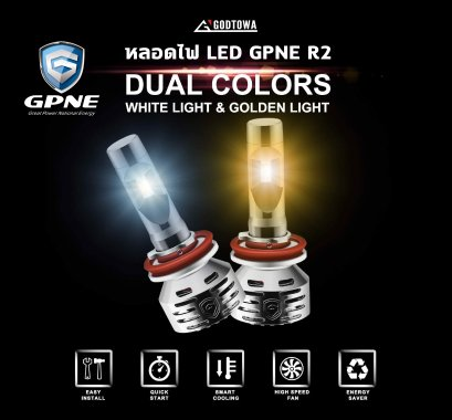 ไฟตัดหมอก LED GPNE R2 Great Powet National Energy หลอดไฟหน้า led for alphard vellfire