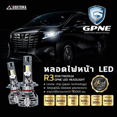 หลอดไฟหน้า LED GPNE R3 Great Powet National Energy หลอดไฟหน้า led for alphard vellfire