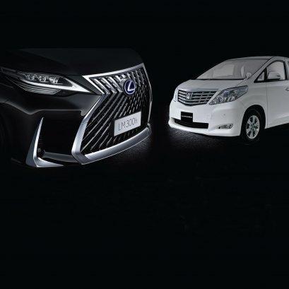 แปลงหน้ารถ ALPHARD VELLFIRE 20 แปลงหน้ารถยนต์ แปลงอัลพาร์ด เวลไฟร์เป็น Lexus LM alphard face conversion vellfire face conversion