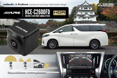 กล้องหน้าติดรถยนต์ alphard vellfire ยี่ห้อ alpine รุ่น HCE-C2600FD ALPHARD/VELLFIRE 30 กล้องอัลพาร์ด กล้องหน้าอัลไพน์ กล้องหน้า กล้องติดรถยนต์ กล้องติดอัลพาร์ด เวลไฟร์ กล้องหน้าติดรถยนต์อัลพาร์ด Alphard
