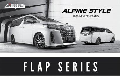 ชุดแต่ง ALPINE STYLE FLAP SERIES 2020