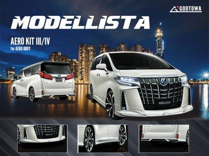 ชุดแต่ง MODELLISTA AERO KIT 2020 ชุดแต่งModellistaสำหรับรถยนต์อัลพาร์ด ชุดแตงโมเดลลิสต้า ชุดแต่งmodellista for alphard
