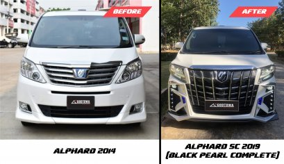 BLACK PEARL COMPLETE ALPHARD 2018-2020