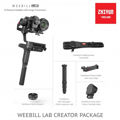 Zhiyun-Tech WEEBILL LAB Creator Package
