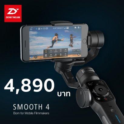 ด้ามจับกันสั่น Zhiyun Tech Smooth-4 for Smartphone