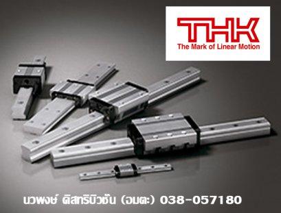 ตลับลูกปืน Linear Guide THK RSR 5WM