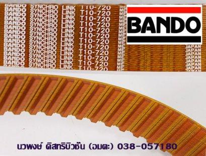 สายพานไทม์มิ่ง BANDO DT10-1100