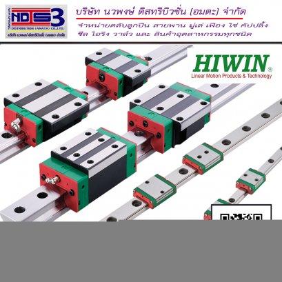 ลีเนียร์ไกด์ HIWIN PGHW35CB