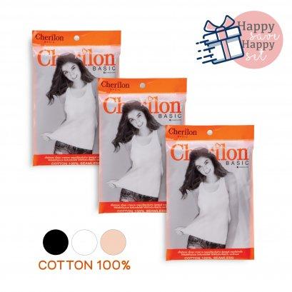 เสื้อกล้ามบังทรง Cotton 100% จำนวน 3 ชิ้น สี ขาว/ดำ/เนื้อ รหัส VCT2