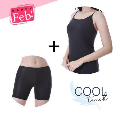 [ซื้อ Set คุ้มกว่า] COOL TOUCH เสื้อสายเดี่ยวบังทรงจับคู่กางเกงกันโป๊ เชอรีล่อน อินทิเมท สีดำ รหัส BSND01 + BSND15