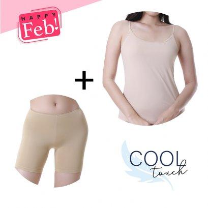 [ซื้อ Set คุ้มกว่า] COOL TOUCH เสื้อสายเดี่ยวบังทรงจับคู่กางเกงกันโป๊ เชอรีล่อน อินทิเมท สีเนื้อ รหัส BSND01 + BSND15\