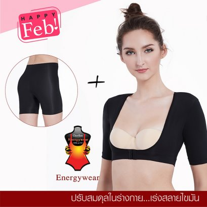 [ซื้อ Set คุ้มกว่า] เสื้อครอปแขนสั้นและกางเกงขาสั้นกระชับต้นขา รุ่น Energywear รหัสสินค้า SWEN06/03 สีดำ