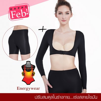 [ซื้อ Set คุ้มกว่า] เสื้อครอปแขนยาวและกางเกงขาสั้นกระชับต้นขา รุ่น Energywear รหัสสินค้า SWEN07/03 สีดำ