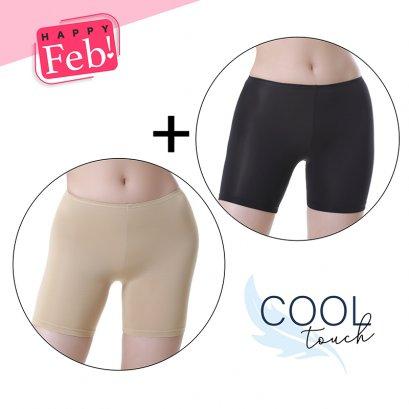 [ซื้อ Set คุ้มกว่า] COOL TOUCH กางเกงกันโป๊ เชอรีล่อน อินทิเมท รหัส BSND15 สีเนื้อและสีดำ