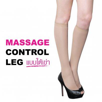 ถุงน่องสุขภาพใต้เข่า MASSAGE  CONTROL  LEGS รหัส PMC1 สี 99