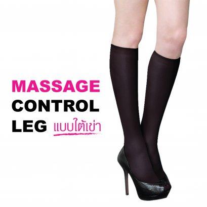 ถุงน่องสุขภาพใต้เข่า MASSAGE  CONTROL  LEGS รหัส PMC1 สี08