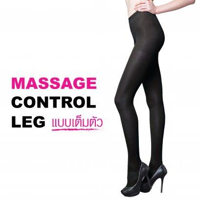 ถุงน่องสุขภาพเต็มตัว MASSAGE  CONTROL  LEGS รหัส PMC2 สี 08