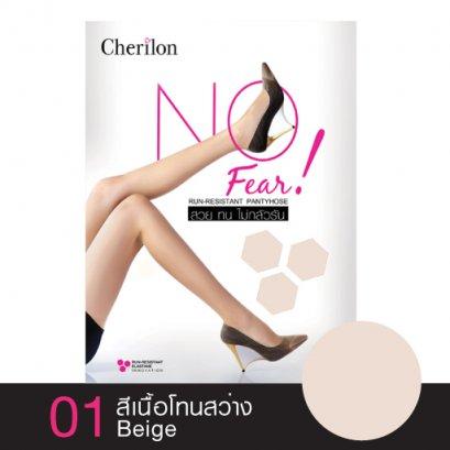 ถุงน่อง NO Fear! สี 01