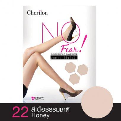 ถุงน่อง NO Fear! สี 22
