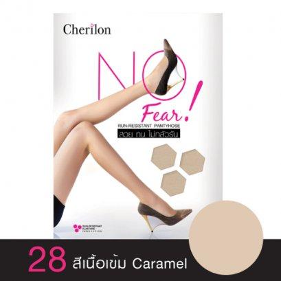 ถุงน่อง NO Fear! สี 28