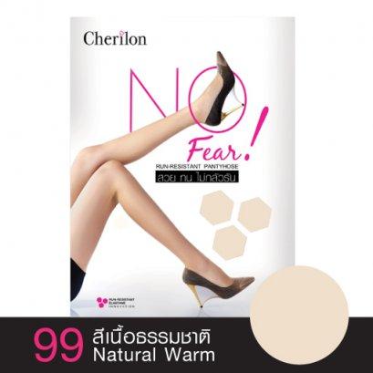 ถุงน่อง NO Fear! สี 99