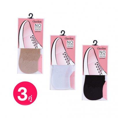 ถุงเท้าข้อสั้น ถุงเท้าข้อสั้นสตรี ถุงเท้าข้อสั้นผู้หญิง ถุงเท้ารองส้น รองส้นผู้หญิง รองส้นสตรี ถุงเท้ารองส้นสตรี