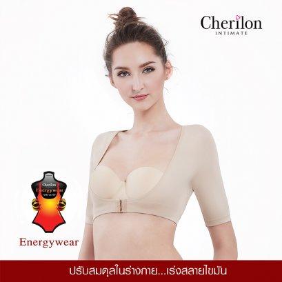 เสื้อครอปแขนสั้นรุ่น Energywear รหัสสินค้า SWEN06 สีเนื้อ