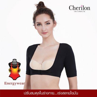 เสื้อครอปแขนสั้นรุ่น Energywear รหัสสินค้า SWEN06 สีดำ