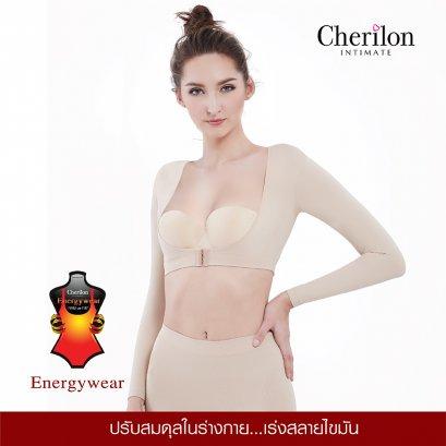 เสื้อครอปแขนยาวรุ่น Energywear รหัสสินค้า SWEN07 สีเนื้อ