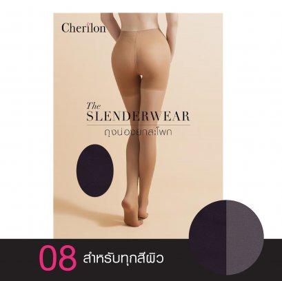 The Slenderwear สี 08 ถุงน่องยกสะโพก ลดพุง ยกก้น ขาเล็ก