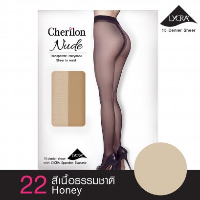 ถุงน่อง Nude เนื้อลินินเชียร์ซัพพอร์ต รหัส PHCBNU สี 22