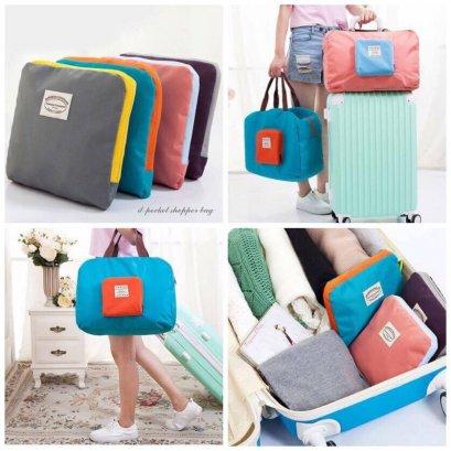 กระเป๋าลูก กระเป๋างอกสำหรับเดินทาง
