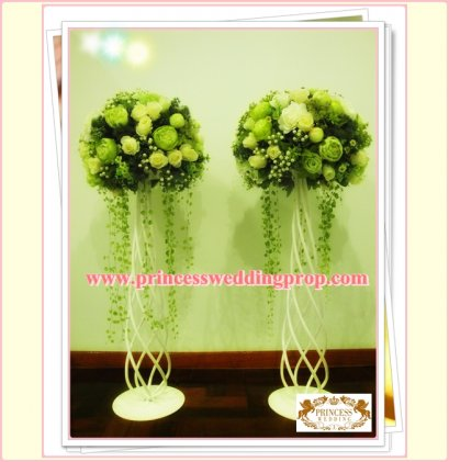 Flower Stand Green