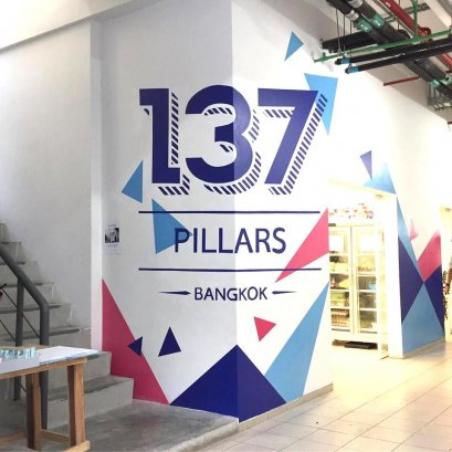 """137 Pillars Suites & Residences"" 3D Wall Painting"