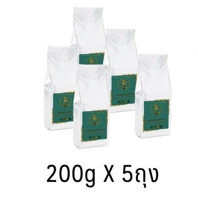 ชาแดงโบราณ สูตรต้นตำหรับ ตรางูเห่า ( 5ห่อ)