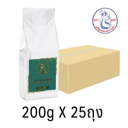 ชาแดงโบราณ สูตรต้นตำหรับ ตรางูเห่า (25ห่อ)