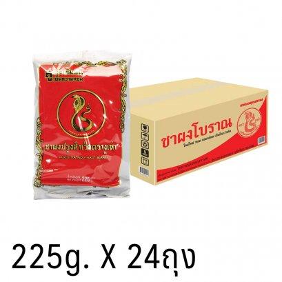 ชาแดงโบราณ ฉลากแดง ตรางูเห่า (1กล่อง)