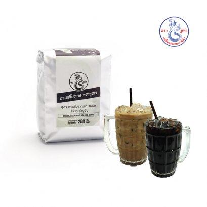 กาแฟโบราณ 100% ตรางูเห่า (6ถุง)